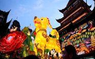 آغاز سال سگی در چین + فیلم