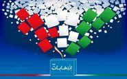 منتخبان ششمین دوره شورای شهر اصفهان مشخص شدند