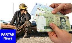 ادامه مذاکرات مزد 98 بعد از تعطیلات