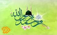 جشن میلاد پیامبر(ص) و امام صادق(ع) در برنامه «نگارِ من»