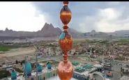 روایتی از پرداخت شمسه ی گلدسته های مسجد مقدس جمکران