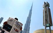 گزارش علنی خبرنگاران صهیونیست در برابر برج خلیفه دُبی برای اولین بار
