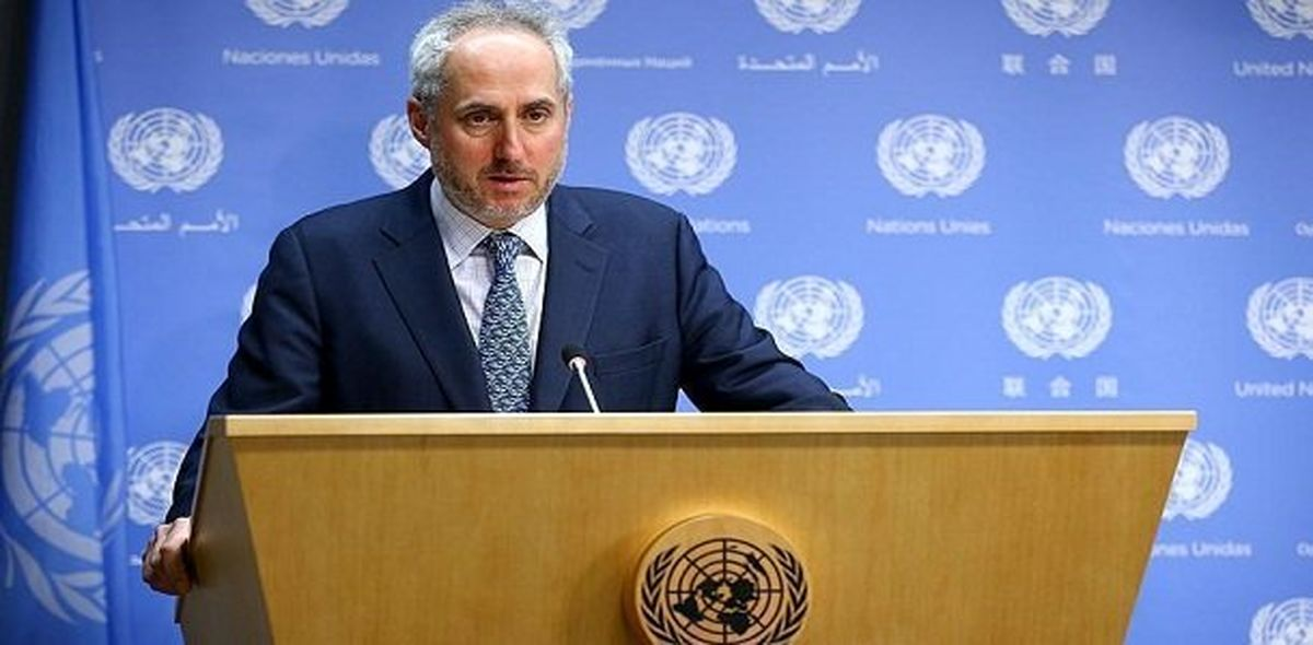 سازمان ملل به تصمیم آمریکا علیه انصارالله یمن واکنش نشان داد