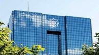 مطالب منتشرشده در خصوص یکی از بانک ها تکذیب شد