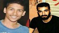 مروری بر وضعیت حقوق بشر در بحرین