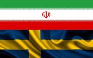 بازگرداندن ایرانیان اخراجی با زور به کشور،خلاف قانون است!