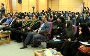 فتح قلههای موفقیت با حفظ حجاب کامل + فیلم