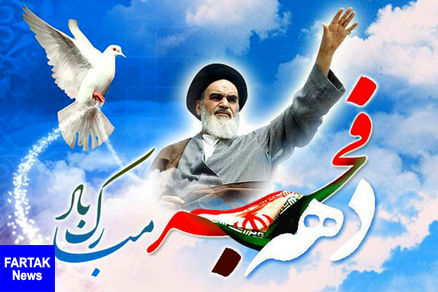 امام جمعه موقت خرمشهر: برای بزرگداشت دهه فجر در ۴ محور عمل شود