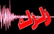 زلزله ۶.۶ ریشتر در اندونزی