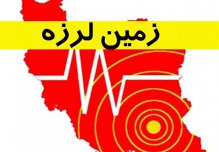 زلزله در استان قزوین احساس شد
