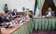 نشست ستاد مبارزه با مفاسد اقتصادی بعد از 7 ماه/ نمایندگان مجلس شورای اسلامی ناراحت از عدم برگزاری