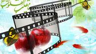شکوفه باران تلویزیون در نوروز 97 + فیلم