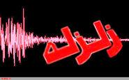 زلزله زهان در خراسان جنوبی را لرزاند
