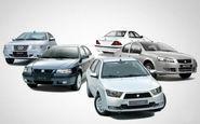قیمت خودرو امروز ۱۳۹۸/۰۳/۲۸| ثبات قیمت ها در بازار خودرو