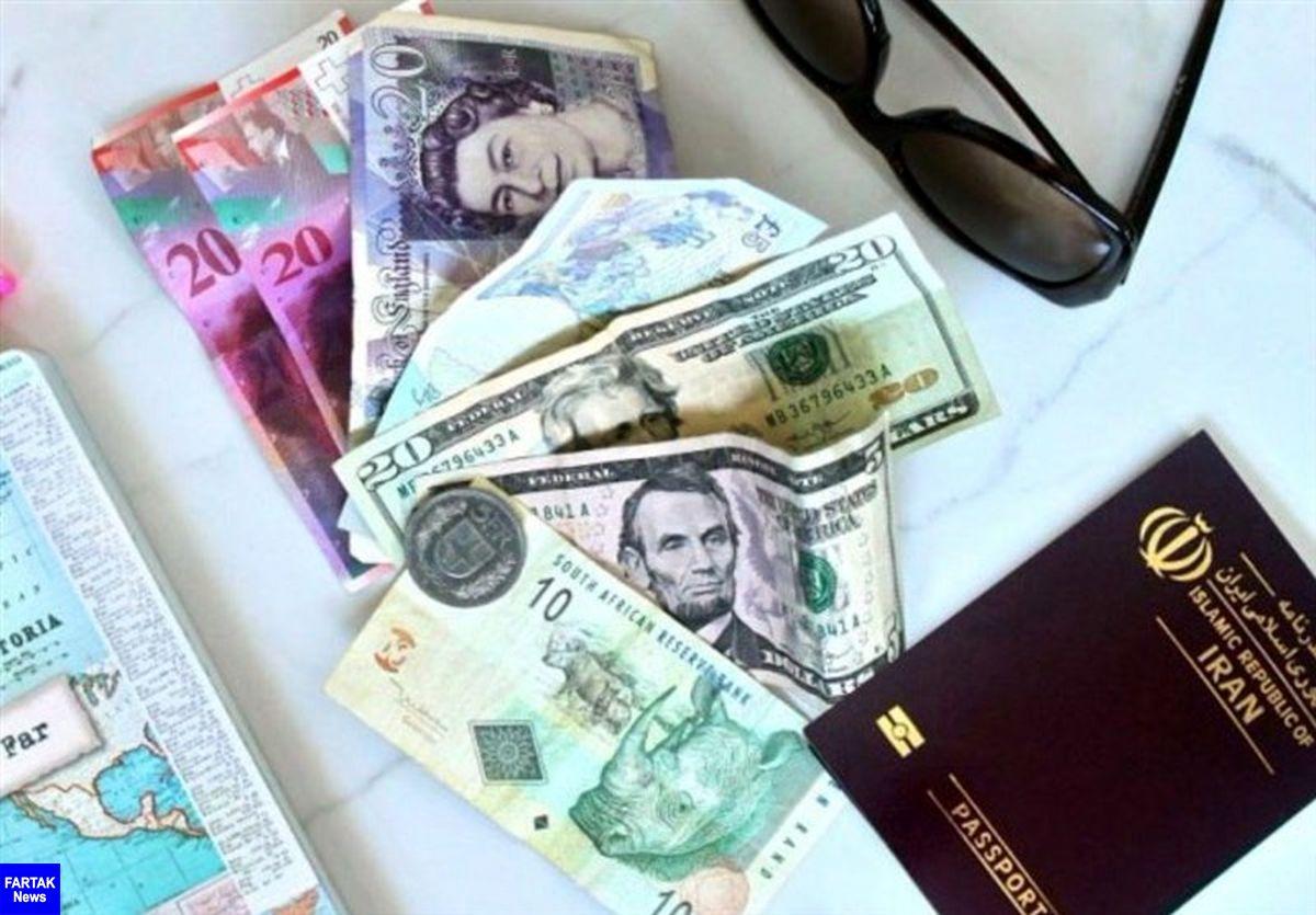 قیمت ارز مسافرتی امروز ۹۸/۰۳/۲۲
