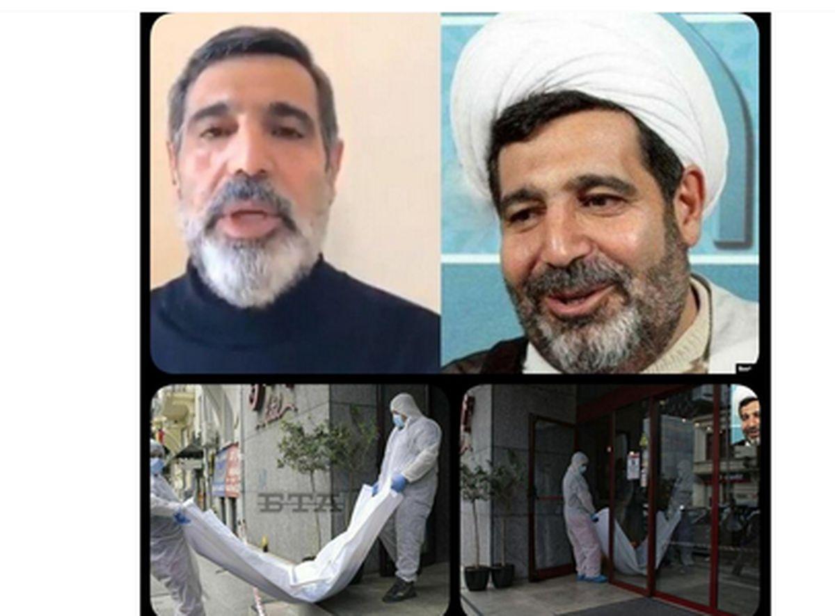 جنجال جدید پرونده خودکشی قاضی منصوری!