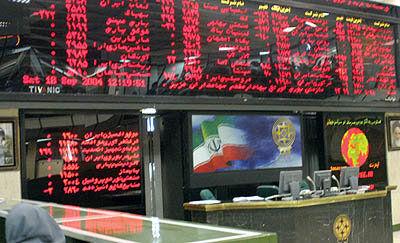 ادامه شرایط رکود در بورس تهران و افت ۷۰۱ واحدی شاخص