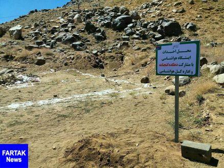 تهدید محیط زیست در همدان؛ اینبارساختمانی دیگر در میدان میشان...