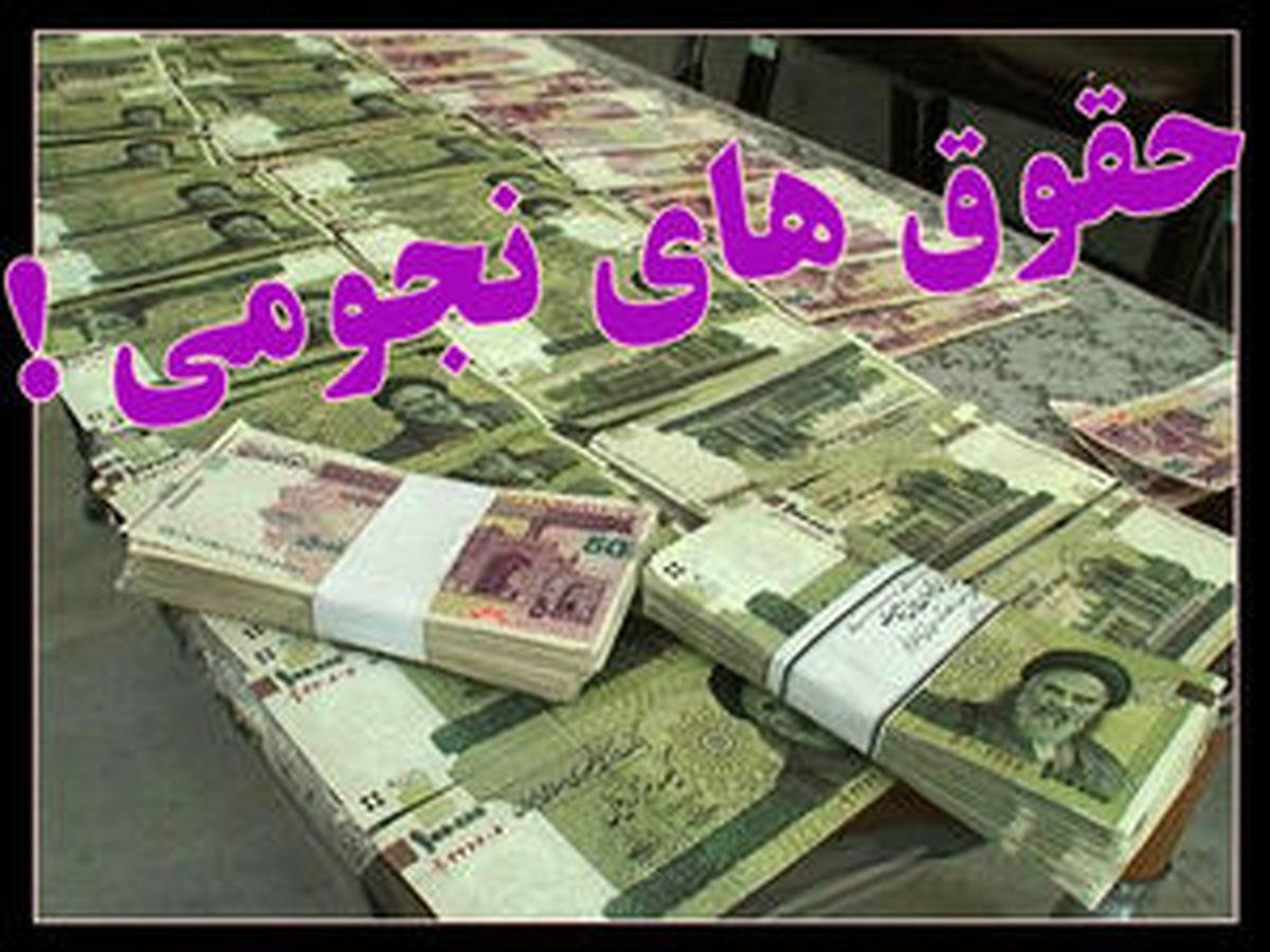 دولت ابهام  در مورد حقوقهای مادامالعمر را با صدور بخشنامه رفع کرد!