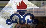 ضربالاجل دیوان عدالت اداری به شرکت ملی گاز