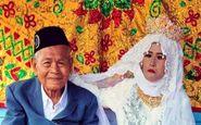 ازدواج دختر جوان با پیرمرد 103 ساله