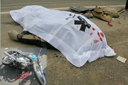 تصادف مرگبار در بزرگراه یاسینی/راکب موتور در دم جان داد