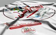 تیم منتخب هفته شانزدهم لیگ دسته یک معرفی شد+پوستر