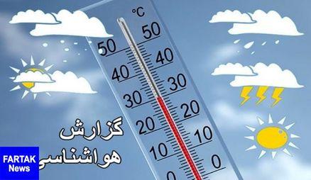 پنجشنبه 17 مرداد|خنک ترین و گرم ترین شهرهای ایران  کدامند؟