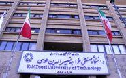 جزئیات پذیرش دانشجوی ارشد بدون آزمون دانشگاه خواجه نصیر
