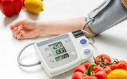 کاهش فشار خون با چند تغییر غذایی ساده
