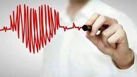 شایعترین بیماری قلبی در ایران را بشناسید