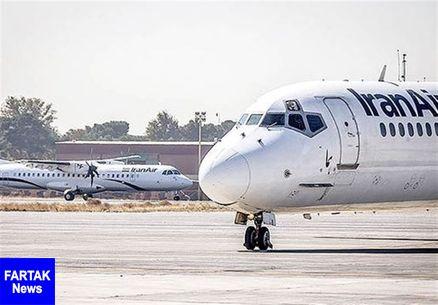 شرایط نا مساعد جوی پرواز تهران _ ایلام را در فرودگاه کرمانشاه نشاند