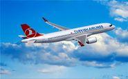 تبلیغات تور و اعزام توریست به کشور ترکیه صحت ندارد
