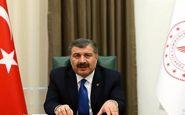 آخرین آمار ابتلای به ویروس کرونا در ترکیه