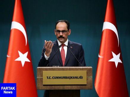 رویترز:ترکیه خواستار تمدید معافیت از تحریم نفتی ایران است