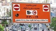 ۱۲۰۰ میلیارد تومان از عوارض طرح ترافیک برای کاهش آلودگی هوا اختصاص یافت