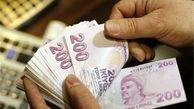 ایران و ترکیه بانک مشترک تاسیس میکنند