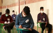 اعلام زمان دریافت غیرحضوری کارت ورود به جلسه امتحانات نهایی