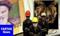 بستههای حمایتی در کنار افزایش دستمزد کارگران ضروری است