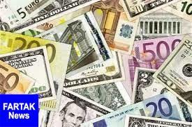قیمت روز ارزهای دولتی ۹۷/۱۰/۱۷