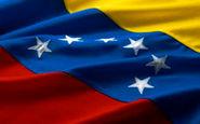 مقام ونزوئلایی: در دو ماه گذشته 30 میلیارد دلار پول ونزوئلا به درخواست ترامپ دزدیده شد