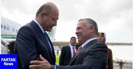 شاه اردن با مقامات عراق دیدار کرد