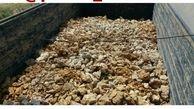 محموله سنگ معدن قاچاق در مسیر گرمه توقیف شد