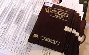 اعلام آخرین مهلت ثبت نام در سامانه سماح