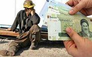 ابلاغ مصوبه افزایش کمک هزینه مسکن کارگران