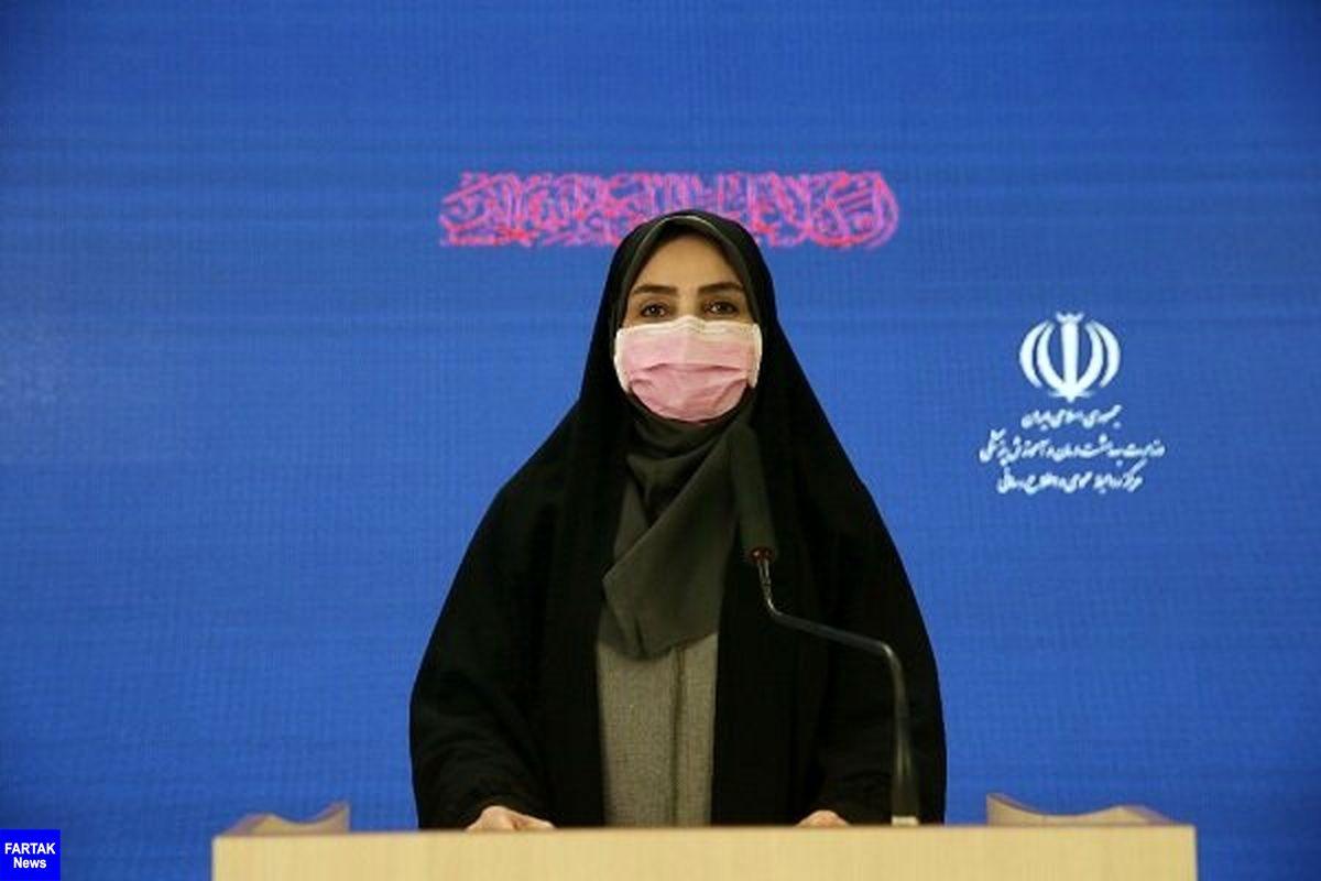 اعلام فوتی ها و مبتلایان کرونا تا ظهر  ۵ اسفند
