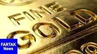 قیمت جهانی طلا امروز ۱۳۹۷/۱۰/۰۸