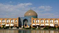 شوت به سمت کاشیهای مسجد ۴۰۰ساله و تاریخی اصفهان