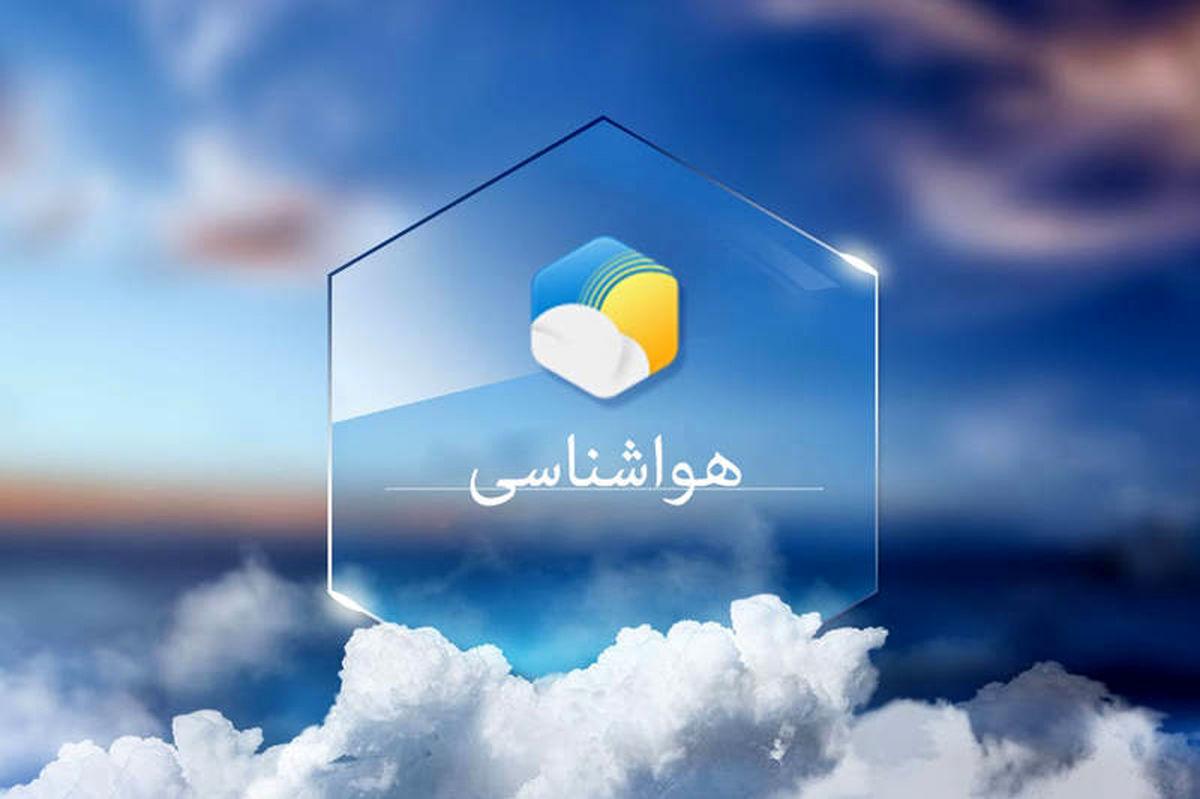هشدار هواشناسی/سیلاب ناگهانی و کاهش محسوس دما در ۱۲ استان