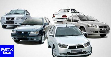 قیمت خودرو امروز ۱۳۹۸/۰۴/۲۳  کاهش ۵۰۰ تا ۱ میلیون تومانی قیمتها